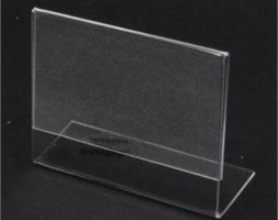 Acrylic Card Holder 60x90mm